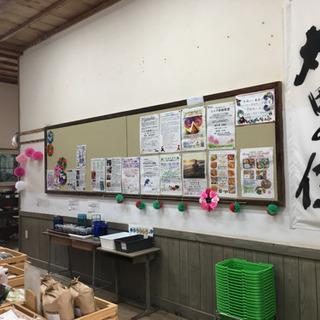 「太田の郷」母の味バイキング、手作りバッグ&アクセサリー&インテ...