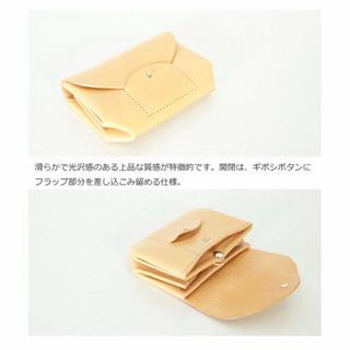 irose☆ミニ財布