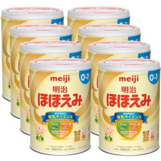 ほほえみ ミルク 800g✖︎8缶 もちろん未開封
