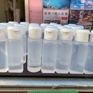 消毒液携帯用50ml
