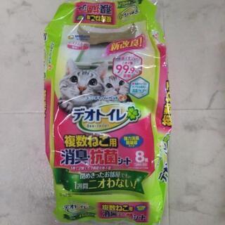 猫用 トイレ用品 - 東大阪市