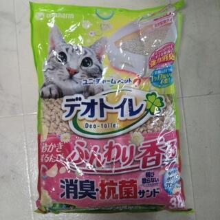 猫用 トイレ用品 − 大阪府