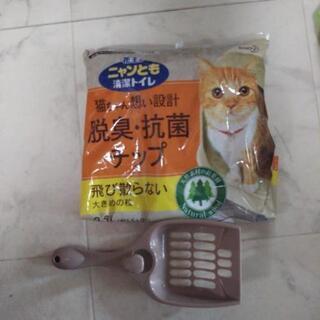 猫用 トイレ用品 - その他