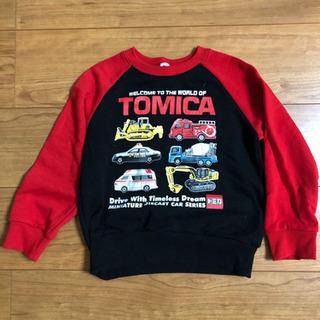 トミカ トレーナー 110cm