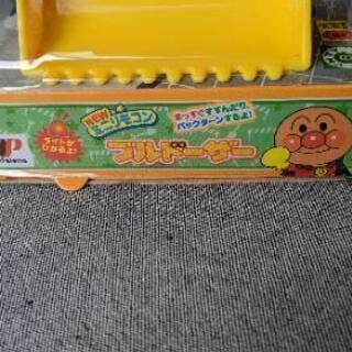 【商談中】新品 ミニリモコン☆ブルドーザー アンパンマン! − 愛知県