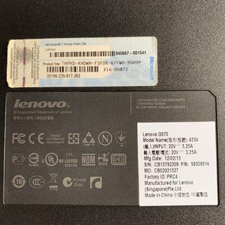 Lenovo G570 レノボ ノートパソコン ジャンク