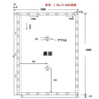 【新品 未使用】防音シート 0.4mm厚 − 大阪府