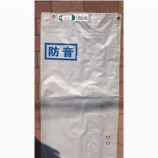 【新品 未使用】防音シート 0.4mm厚 - 東大阪市