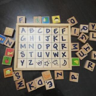 引き取り先決定 アルファベットパズル 積み木