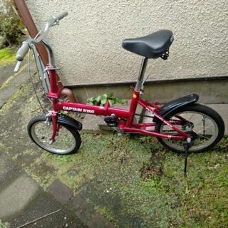 折り畳み自転車かご付き