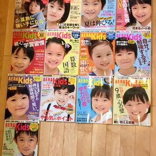 AERA with Kids   2012年冬〜2015年冬 全13冊