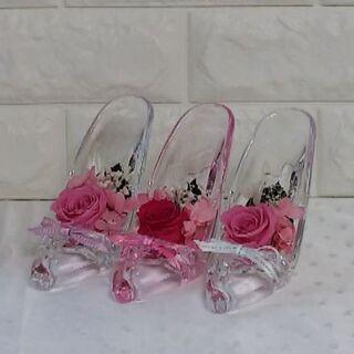 ~母の日イベント♪~シンデレラの靴プリンセスプリザーブドフラワー...