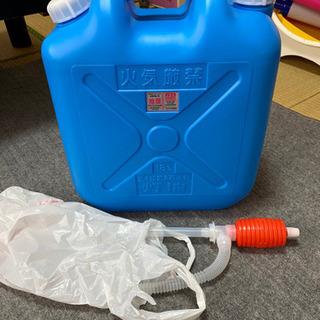 18L 灯油ポリタンク、ポンプ 取引決定