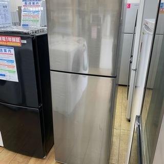 【安心一年保証】SHARP/2ドア冷蔵庫/中古洗濯機/格安洗濯機...