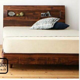 新品   未使用 シングルベッド 棚 コンセントあり