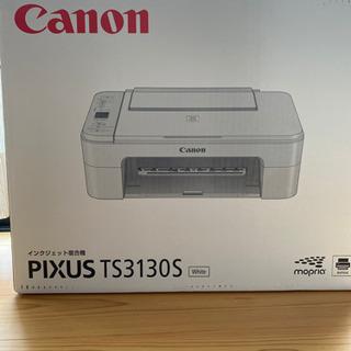 Canonインクジェット複合機