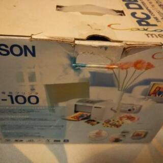 値下げ。エプソン 写真専用プリンタ E-100 付属品多数
