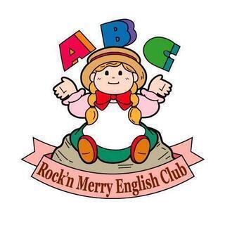 子ども英語教室の説明会をいたします。 春日部市