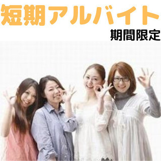 【短期】4/26(日)静岡県 衆議院補欠選挙★放送局選挙調…