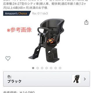 OGK フロント(前)チャイルドシート 自転車 ヘッドレスト付