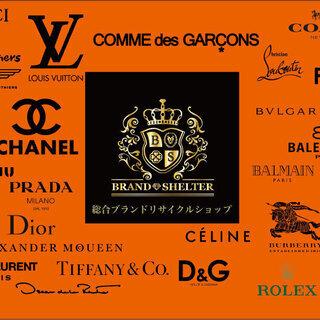 ブランド品の卸売り 古着の卸売り 大好評いただいています。