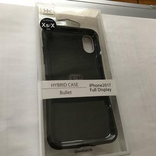 《新品》 iPhone Xs /  X 用 ハイブリッドケース 白/黒