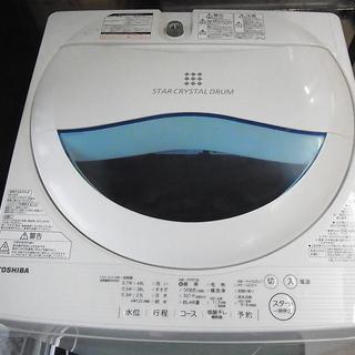 サンヨー 全自動洗濯機 AW-5G5 2017年 良品