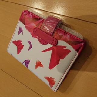カードケース ノベルティー SK-II ピンク