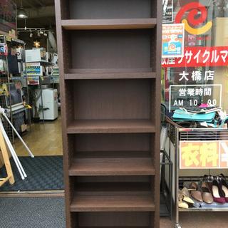 美品 ニトリ オープン本棚 エスタンテ60