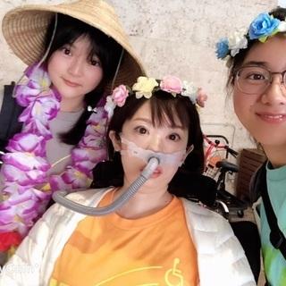 時給1600円以上★車椅子女子のサポート★夜勤1勤務(12h)2...