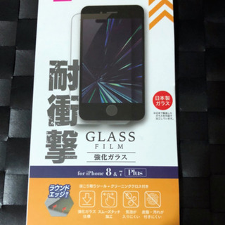 画面保護シート iPhone8 & 7 Plus