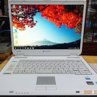 東芝デスクトップ 15インチ windows10 64bit S...