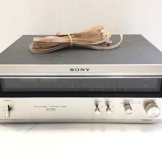■【引取限定】SONY ソニー FM・AMチューナー ST-51...