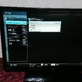 三菱液晶テレビ LCD-32LB7H