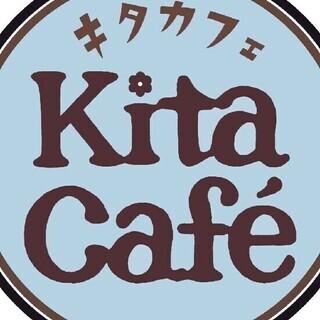 ⭐香川県高松市ボードゲームが遊べるお店KitaCafe キタカフ...