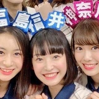 ⭐坂川陽香(チーム8/福井県)ファンの集い_AKB48(オプチャ)