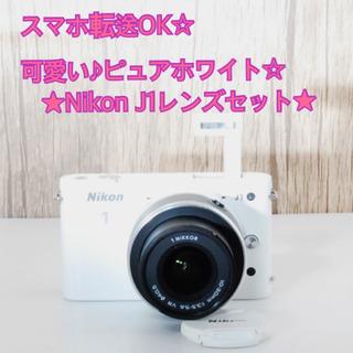 Nikon ニコンJ1ミラーレスカメラ レンズキット