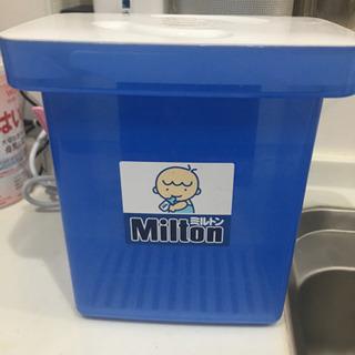 ミルトン 哺乳瓶消毒容器