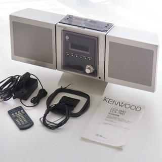 値下げ!KENWOOD ケンウッド LCA-7MD MD CD ...
