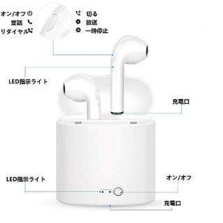 Bluetoothイヤホン ワイヤレス 高音質 通話可 充電式収納ケース 軽量 - 久留米市
