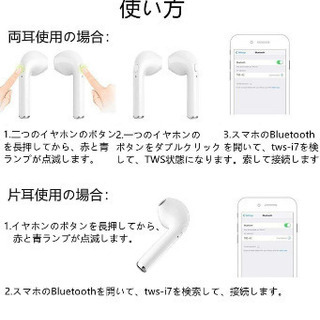 Bluetoothイヤホン ワイヤレス 高音質 通話可 充電式収納ケース 軽量 - 携帯電話/スマホ