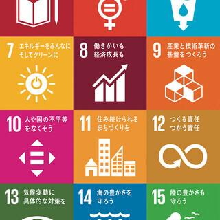SDGsを一緒に取り組んで下さる方を探しています☆