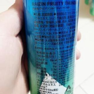 カフェインゼロ エナジードリンク RAIZIN ライジン − 大阪府