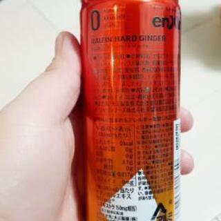 カフェインゼロ エナジードリンク RAIZIN ライジン - 売ります・あげます