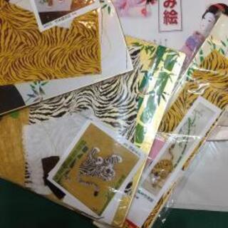 『新品未使用』くるみ絵  竹林猛虎図 ハンドメイドキット3セット