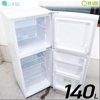 [2018年製美品]日本メーカー ユーイングの冷蔵庫 一人暮らし...