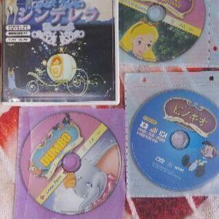 ★ディズニーアニメdvd4枚・無料