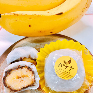 【王道はやっぱり美味しい‼️完熟だから甘さが違う👍『チョコバナナ...
