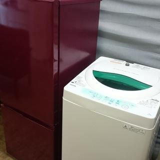 お買い得!!3点セット!!アクア AQR-18G(R)ルージュ 2ドア冷凍冷蔵庫  2017年製・東芝(TOSHIBA)5K 全自動洗濯乾燥機 AW-705 2014年製・アイリスオーヤマ(IRIS OHYAMA) 電子レンジ IMB-T175-5 2018年製の画像