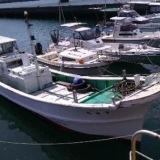 急募! ◆ 漁船(7人乗) ◆ エンジン好調・検査3年付 ◆ 説...